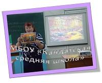 """урок """"Пластилинография"""", Свищикова Л.Ц"""
